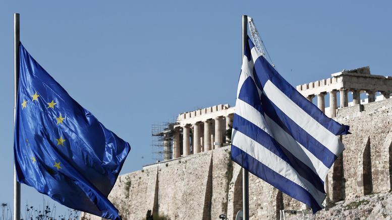 akropoli simaies ell ee